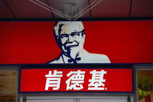 like kfc in china kfcs ice is dirtier than toilet water