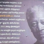Indian Uses Morgan Freeman's Photo In Mandela Tribute