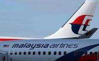 Missing Malaysia Airlines Flight 'Presumed Crashed'