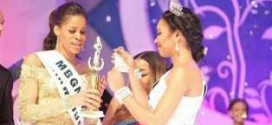 Did MBGN Winner Iheoma Nnadi Lie About Her Age?!?