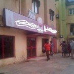 SHOCKER: Security man commits suicide at popular fast food joint in Akute