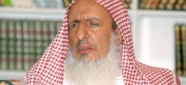 Islamic State Is Our Top Enemy – Saudi Grand Mufti