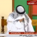 Iraqi TV Host Sobs Over Treatment Of Christians By ISIS