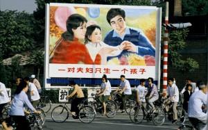 one-child-china_2511010k