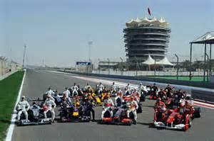 Bahrain Grand Prix.
