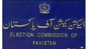 Election-Commission-of-Pakistan1