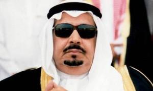 Prince Bader Bin Abdul Aziz Al Saud