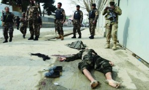 15 Killed, 37 Injured In Afghan Suicide Bombing