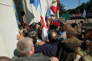 Ukrainian protests