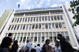 Greek State Broadcaster Taken Off Air As Part Of Austerity Measures