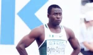 Ogho Oghene Egwero.