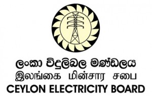 Sri Lanka electric