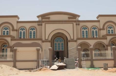 catholic church UAE