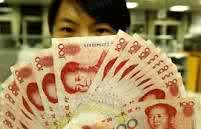 China Central Bank Office Mobbed By Borrowers Seeking Free Loan