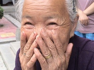 file: Chinese old woman