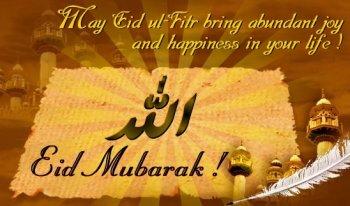 1283950780_eid-ul-fitr-2009