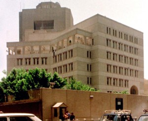 US Embassy in Cairo, Egypt