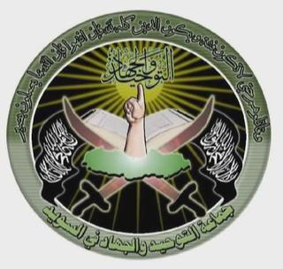 al_qaeda_logo