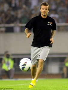 Beckham's First Visit to China as a Football Ambassador.