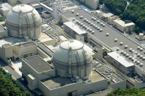 japan nuclearplant