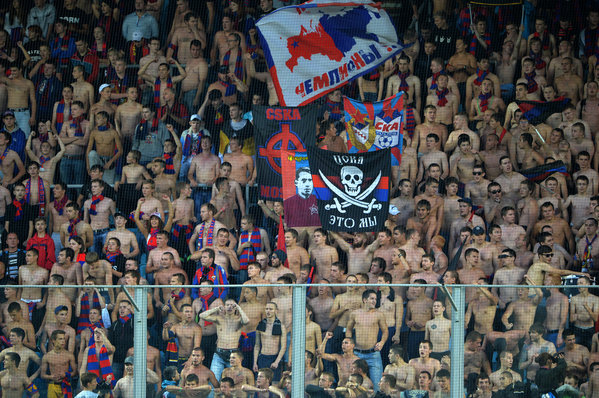 Getty Image: CSKA Fans at the Arena Khimki Stadium, Moscow, Russia.