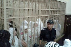 Egyptian girls in jail