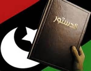 sharia law in Libya
