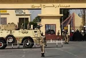 egypt policee