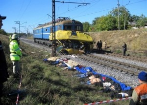 45 people died in a similar accident in 2010