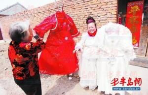 Xiang-Junfeng-550x354
