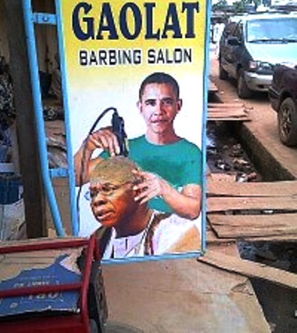 obama_salon