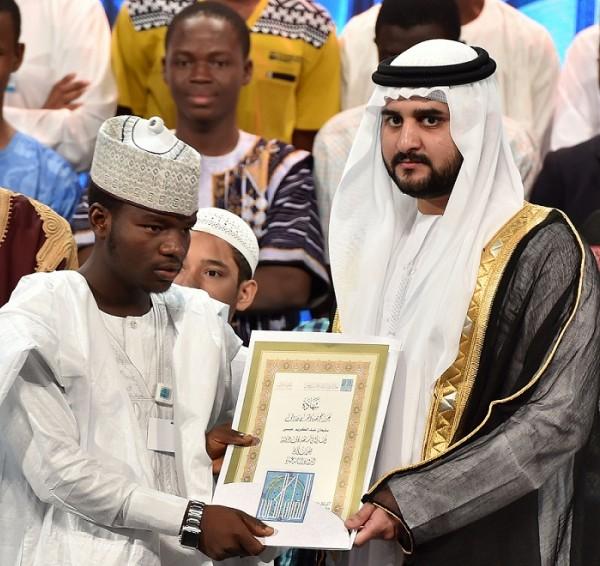 sulaiman_abdulkarim_isah_wins_the_quran_award