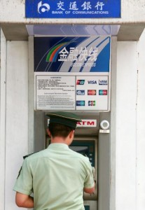 Drunk Chinese Man Gets Caught in ATM machine
