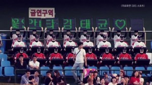 Struggling Korean Baseball Team Replaces Fans with Cheering Robots