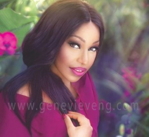 Hear What Rita Dominic Has To Say About Ebola Containment Trust Fund