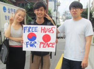 Japanese Man Promotes Peace in Asia by Giving Strangers Free Hugs
