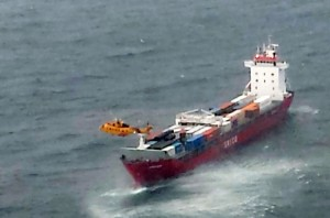 Canadian Coastguard Successfully Reache Stranded Ship