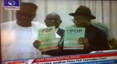 GEJ-PDP Form