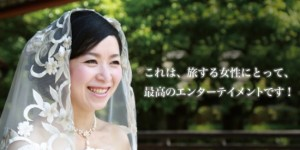 Japanese 'Solo Wedding' Service Gives Single Women the Chance to Be Brides for a Day