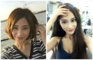 Taiwanese-girl3-550x357