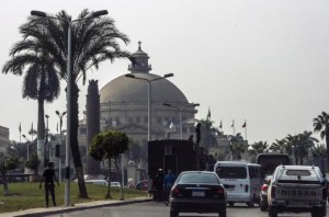 10 Wounded From Blast Outside Cairo University