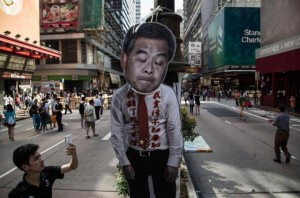 Hong Kong leader blames mass protests on 'external forces'