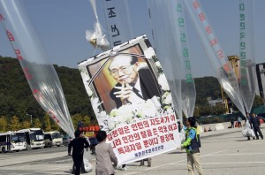 North and South Korea Representatives Hold Military Talks