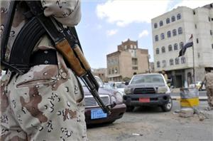 Sunni tribesmen and Shia Houthis sign pact to end violence in Yemen