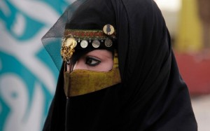 Saudi Arabia Outlaws 'Tempting Eyes'