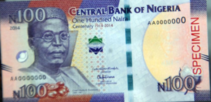 Nigerian President — Goodluck Jonathan finally unveils the new 100 Naira centenary note